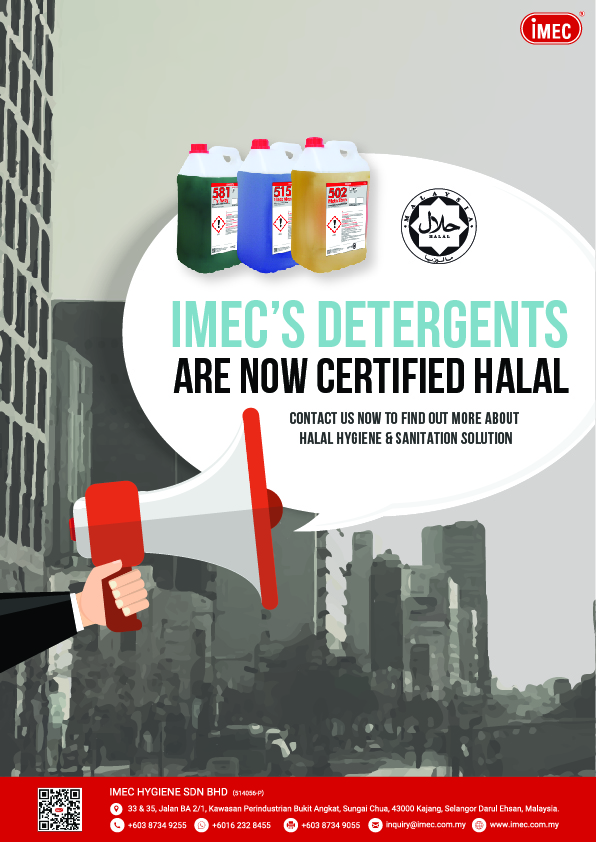 Halal Announcement Flyer Resize