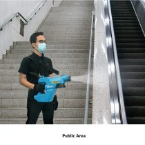 E-SPRAY APPLICATION PUBLIC AREA